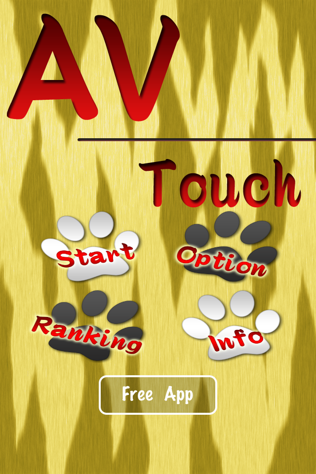 Screenshot AV ~ Touch